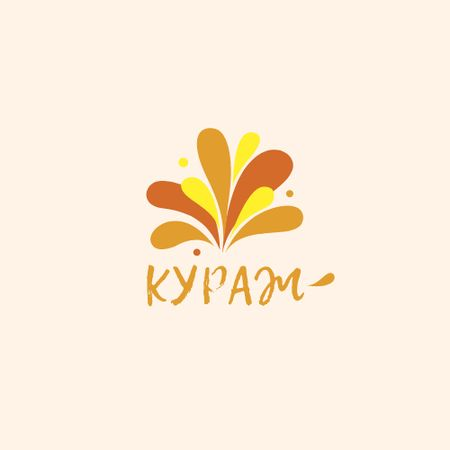 Event Agency with Fireworks in Yellow Logo – шаблон для дизайна