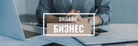 Businessman at Working Table with Laptop Twitter – шаблон для дизайна
