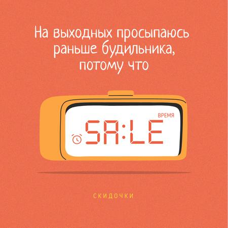 Sale Announcement on Alarm Clock Instagram – шаблон для дизайна