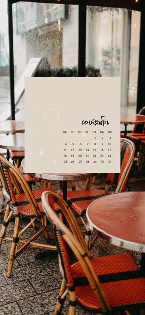 Calendar on city Cafe view Snapchat Geofilter – шаблон для дизайна