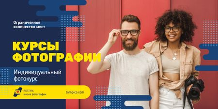 Photography Event Offer Smiling Couple with Camera Image – шаблон для дизайна