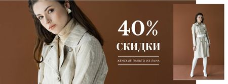 Fashion Sale with Woman in coat Facebook cover – шаблон для дизайна