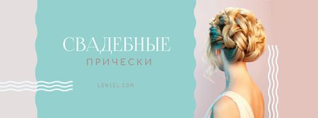 Wedding Hairstyles Offer with Bride with Braided Hair Facebook cover – шаблон для дизайна