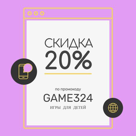Games for kids Offer Instagram AD – шаблон для дизайна