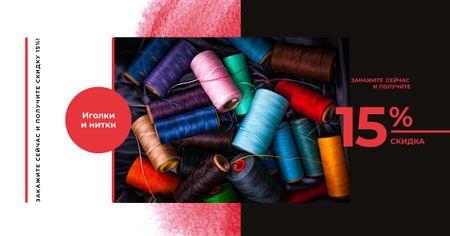 Craft Shop Sale Colorful Thread Bobbins Facebook AD – шаблон для дизайна