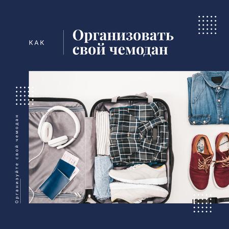Clothes in travel suitcase Instagram – шаблон для дизайна