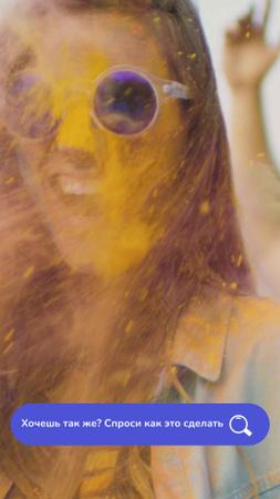 Happy Girl in paint splashes TikTok Video – шаблон для дизайна