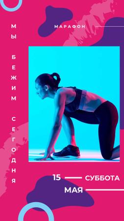 Woman runner at the start Instagram Story – шаблон для дизайна