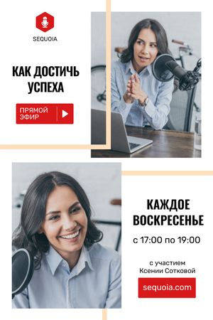 Podcast Ad Radio Host at Radio Show Tumblr – шаблон для дизайна