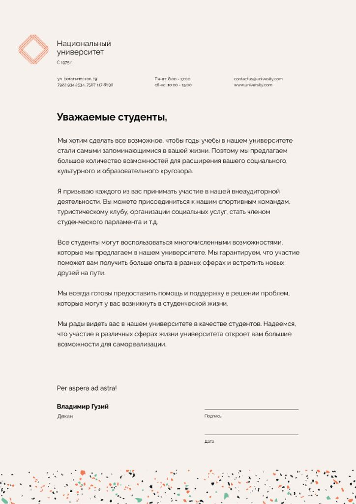 University official welcome greeting Letterhead – шаблон для дизайна
