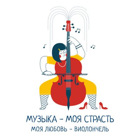 Inspirational Quote with Musician Playing Cello Animated Post – шаблон для дизайна