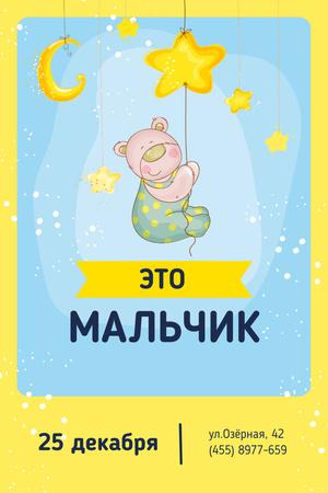 Baby Shower Invitation with Cute Teddy Bear Pinterest – шаблон для дизайна