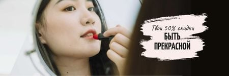 Beauty Sale with Woman applying Lipstick Email header – шаблон для дизайна