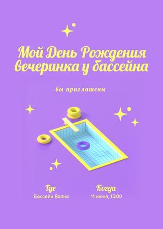 Birthday Pool Party Announcement Invitation – шаблон для дизайна