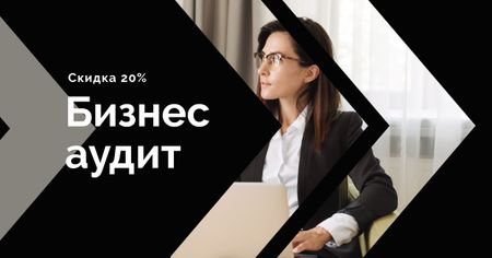Business Accounting Services Ad Confident Businesswoman Facebook AD – шаблон для дизайна