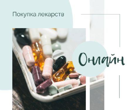 Online Drugstore Ad Assorted Pills and Capsules Medium Rectangle – шаблон для дизайна