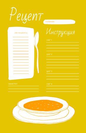Bowl with Soup on Yellow Recipe Card – шаблон для дизайна