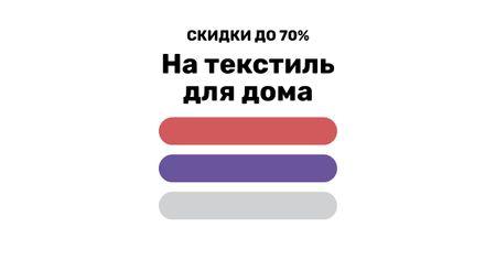 Textile towels offer colorful lines Facebook AD – шаблон для дизайна