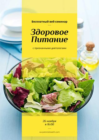 Free webinar on healthy eating Poster – шаблон для дизайна