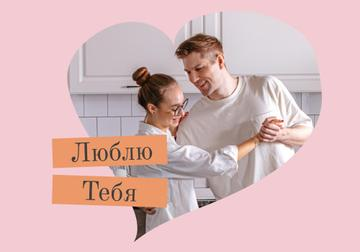 Valentine's Day Couple hugging on kitchen