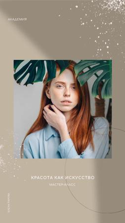 Beauty Masterclass Annoucement with Woman under Flower Instagram Story – шаблон для дизайна
