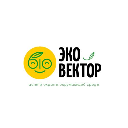 Environmental Organization with Smiling Face with Leaf Animated Logo – шаблон для дизайна