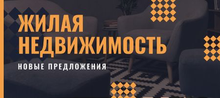 Real Estate Offer with Cozy Modern Interior in Grey VK Post with Button Design Template