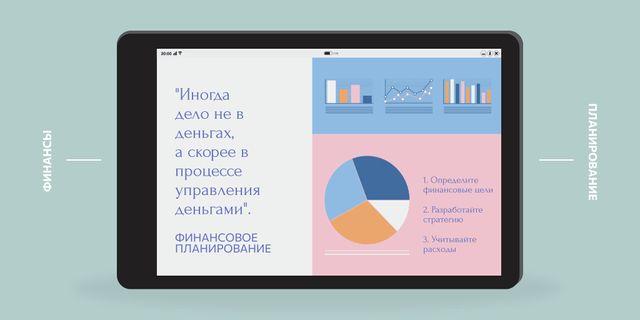 Finance Planning chart on Tablet screen Twitter – шаблон для дизайна