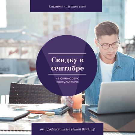 Banking Services Ad Businessman working by Laptop Instagram AD – шаблон для дизайна