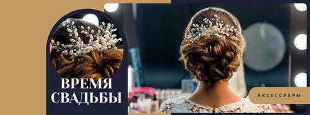Wedding hairstyle inspiration Bride with Braided Hair Facebook cover – шаблон для дизайна