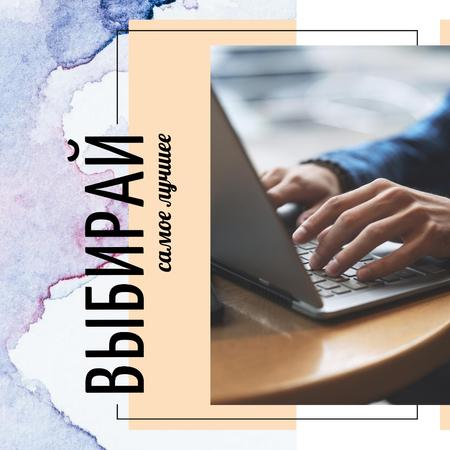 Knowledge Inspiration Man Typing on Laptop Instagram AD – шаблон для дизайна