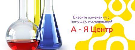Laboratory Equipment Glass Flasks Facebook cover – шаблон для дизайна