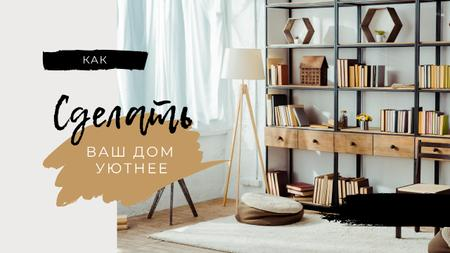 Cozy Home Interior in minimalistic style Youtube Thumbnail – шаблон для дизайна