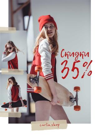 Stylish Young Girl with skateboard Poster – шаблон для дизайна
