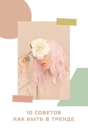 Tender Girl with Pink Hair Tumblr – шаблон для дизайна