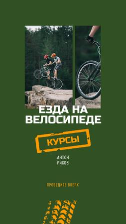 Cycling Courses Offer with Cyclists on Rock Instagram Story – шаблон для дизайна