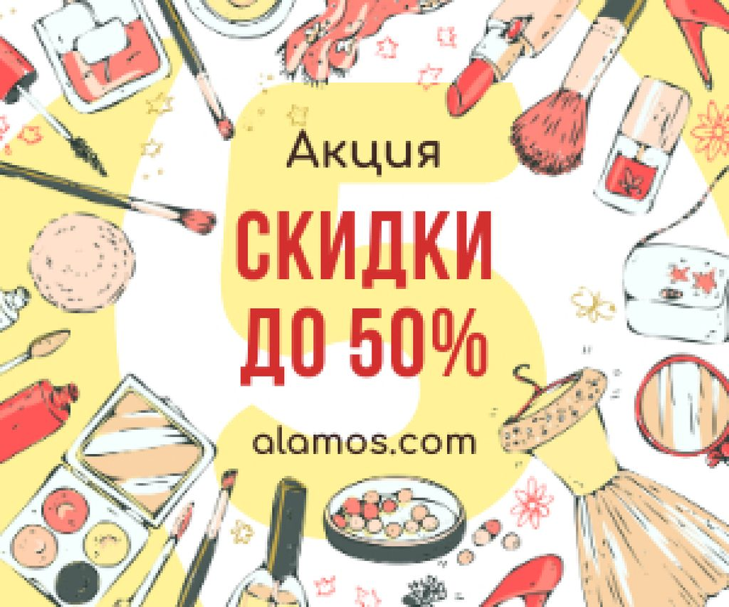 Cosmetics Sale with Makeup Products in Red Medium Rectangle – шаблон для дизайна
