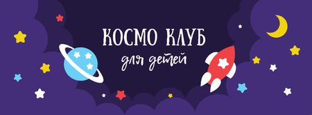 Rocket and planet in Space Facebook cover – шаблон для дизайна