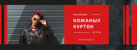 Fashion Ad with Woman in Leather Jacket Facebook cover – шаблон для дизайна