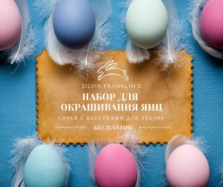 Egg dye kit sale for Easter Day Facebook – шаблон для дизайна