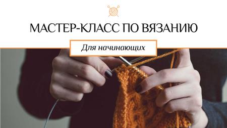 Knitting Workshop Announcement Woman Knitting Garment Youtube Thumbnail – шаблон для дизайна