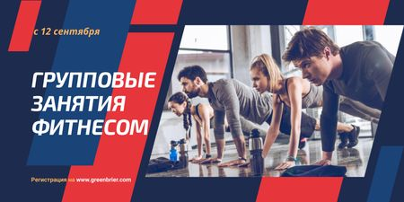 Fitness Classes Ad with People Exercising Twitter – шаблон для дизайна