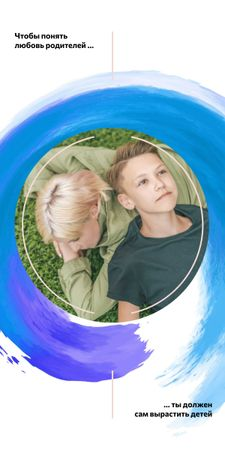 Mother and son lying on grass Graphic – шаблон для дизайна