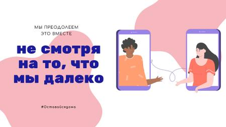 #StayAtHome Social Distancing People connecting by Phone Full HD video – шаблон для дизайна