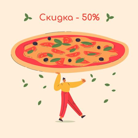 Pizzeria offer with Giant Pizza Instagram AD – шаблон для дизайна