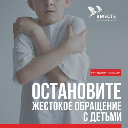 Child Abuse Awareness with scared kid Instagram AD – шаблон для дизайна