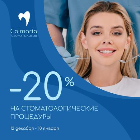 Dentistry Offer Woman Smiling at Check-up Instagram – шаблон для дизайна