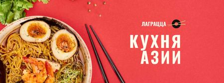 Asian Cuisine Dish with Noodles Facebook cover – шаблон для дизайна