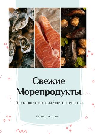 Seafood Offer with Fresh Salmon and Mollusks Poster – шаблон для дизайна