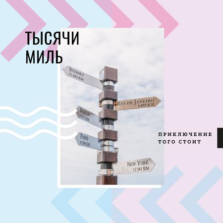Travelling inspiration with road sign Instagram AD – шаблон для дизайна